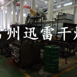 炼钢污泥烘干机供应,炼钢污泥专用烘干机供应商