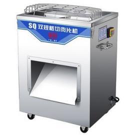 百成荣艺SQ双规格切肉片机 商用切肉片机