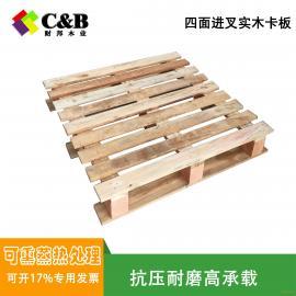 烟熏木卡板消毒托盘免检栈板卡板木箱钢扣箱广州财邦木质包装