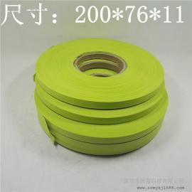 插标纸分切机专用插标纸模切机专用插标纸绿色插标纸带MY76