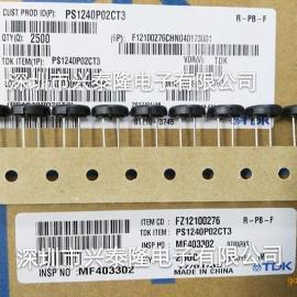 蜂鸣器PS1240P02CT3