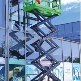 户外使用剪叉式10米升降高度升降机价格