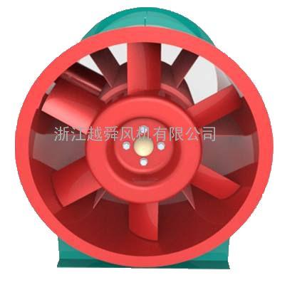 浙江越舜HTF-II双速消防高温排烟风机