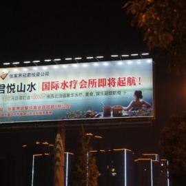 户外广告牌广告灯照明