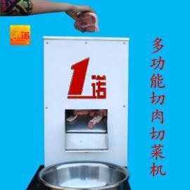 商用白口铁切菜机厨机动切肉机切肉丝机