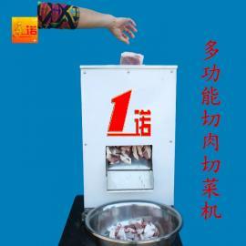 小型切肉块机电动切肉切菜机