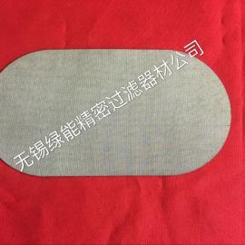 供应江苏不锈钢滤片 不锈钢圆片 不锈钢过滤片