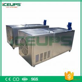 科美斯KMB-1.2T 商用小型冰�u�C 制冰快捷 用途�V泛