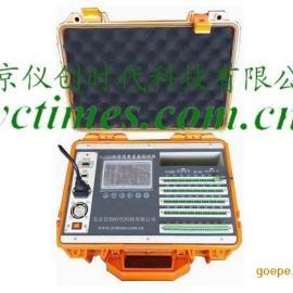 YC-70B建筑围护结构传热系数检测仪