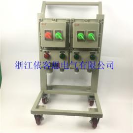 移动式加油站油泵房防爆配电箱
