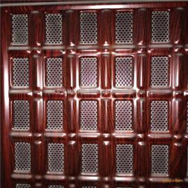 装饰冲孔板 建筑外墙装饰冲孔板 装饰性用冲孔板【至尚】