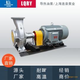 �B泉品牌 LQRY100-65-190 350度高�匮��h泵 ��嵊捅� RY�嵊捅�