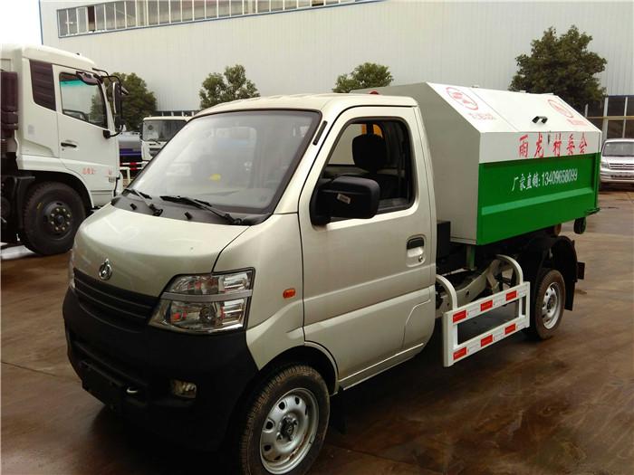 5吨勾臂式垃圾车价格_物业小区压缩垃圾车