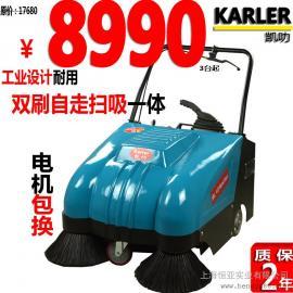 工业工厂手推式扫地机杭州车间灰尘清扫车电瓶吸尘KL800