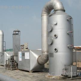 惠州废气处理之玻璃钢酸雾净化塔车间酸雾处理惠州环保公司
