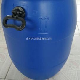 一�Z50L密封抱箍塑料桶