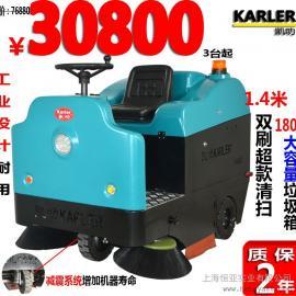 凯叻驾驶式扫地机物业工厂学校用扫地车电动电瓶式自动扫地车