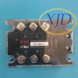 新泰亚HA-380-Z三相固态继电器