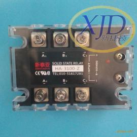 新泰亚HA-3100-Z三相固态继电器