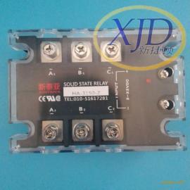 新泰亚HA-3150-Z三相固态继电器