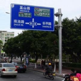东莞交通标志牌道路指示牌常规杆件配置