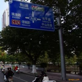 汕头汕尾交通标志牌道路指示牌设置标准