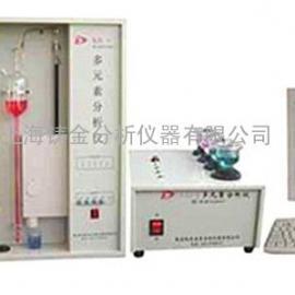 五大元素分析仪|碳硫锰磷硅分析仪|多元素分析仪