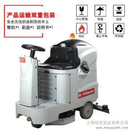 厂工业店里用全主动标准电池洗地机工业驾驶式拖地机空中洁肤机