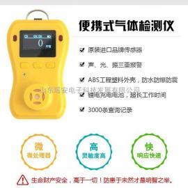 瑶安YA-1001C便携式汽油检测仪可燃气体检测仪