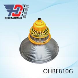 高效节能LED防爆灯150WLED防爆灯LED防爆工矿灯