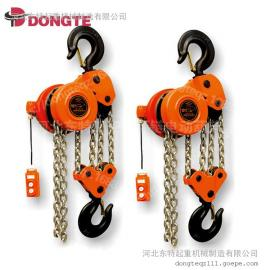 DHP型爬架电动葫芦-10T20T吨建筑群吊环链电动葫芦