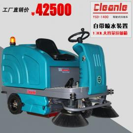 上海洗地机学校操场医院用扫地车厂家直销YSD-1400