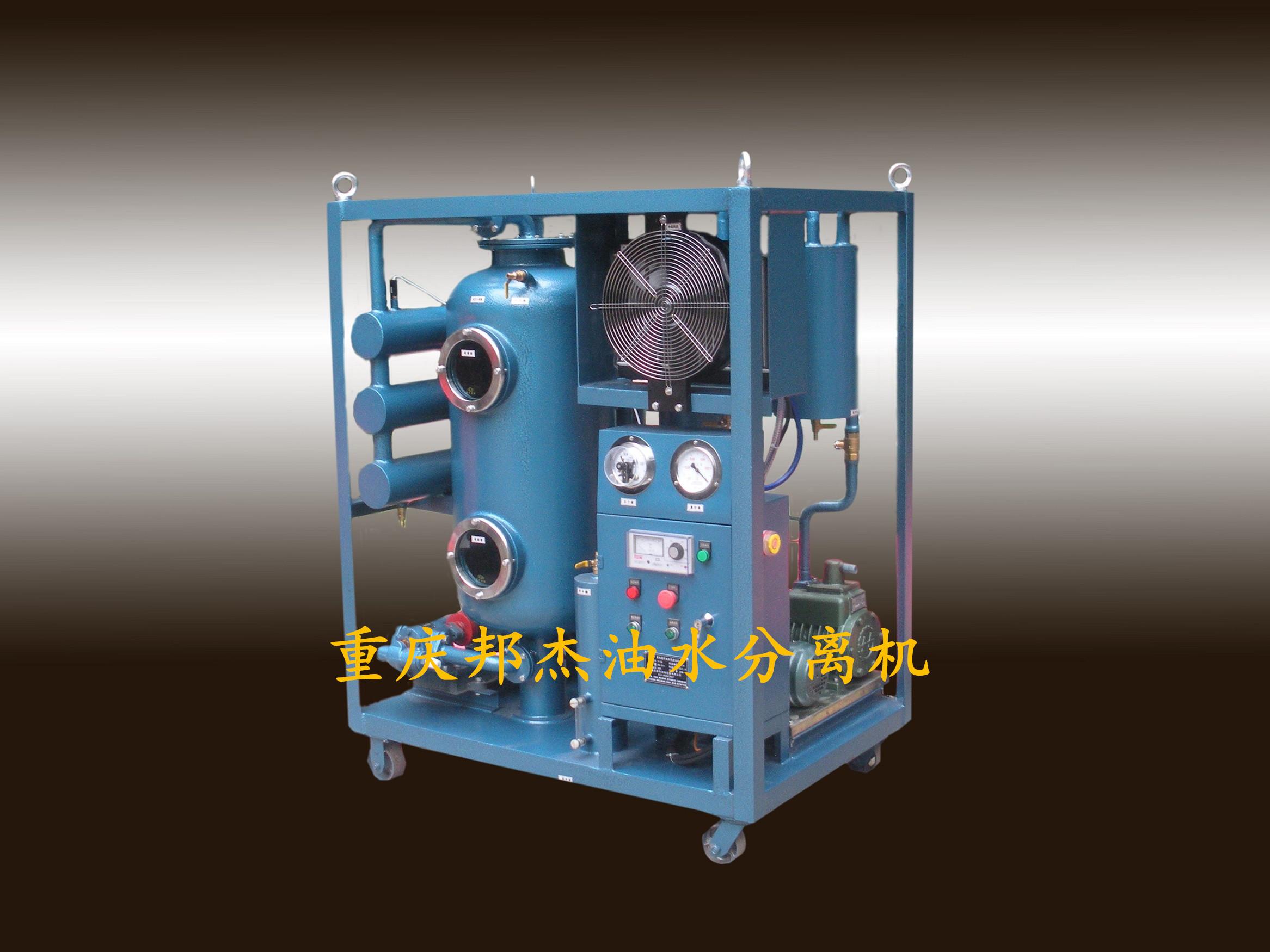普茨迈斯特混凝土泵车液压油油水分离机
