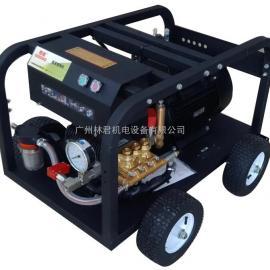 水泥预热结皮高压清洗机电动350公斤进口清洗机