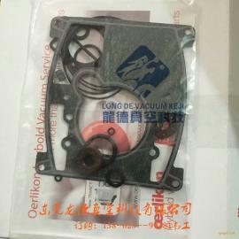供应莱宝SV500真空泵密封套件 莱宝密封套件/维修包