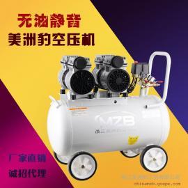 厂家直销小型无油空压机 静音无油气泵牙科专用微型空气压缩机