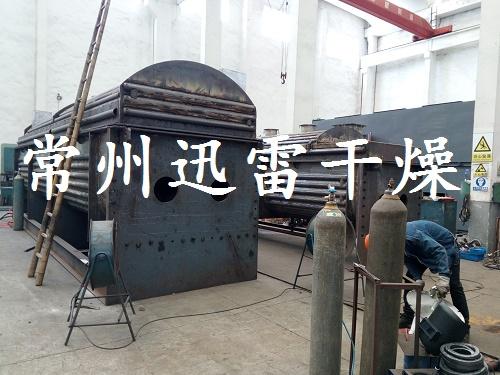 城市污泥专用空心桨叶干燥机