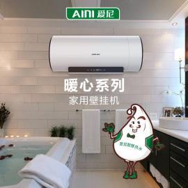 爱尼空气能热水器|暖心系列KD14/65-N1|空气能热泵|家用壁挂机|热