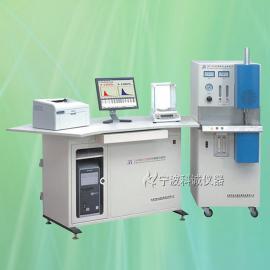 落地式高频红外碳硫分析仪CS-8800C
