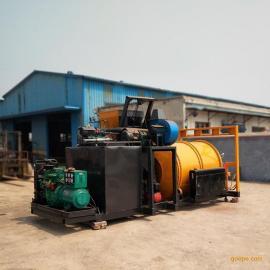 沥青混合料拌和机 自动混合料拌和机 混合料沥青搅拌设备厂家直销