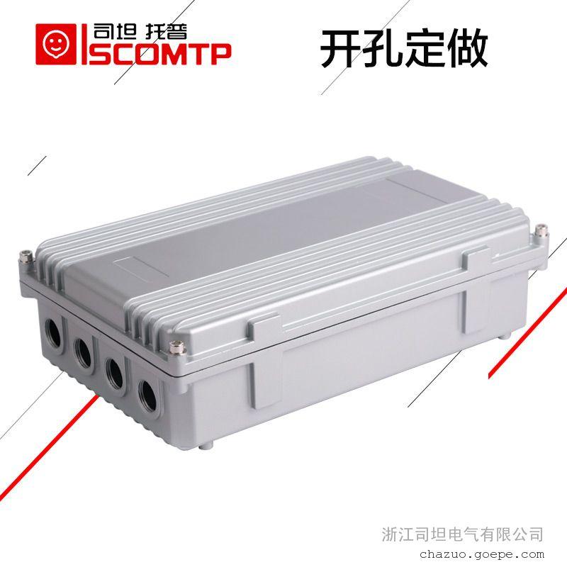 AP放大器外壳 AP放大器铸铝外壳