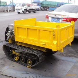 手扶式履带运输车 水田地履带运输车 农用小型履带自卸车
