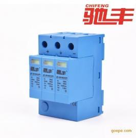 1000V光伏防雷器 直流电源浪涌保护器