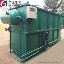 平流式溶气气浮机 浅层气浮设备 气浮池刮渣机 一体化污水预处理