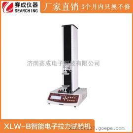 赛成抗张强度试验仪XLW-B
