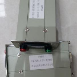 SG-4L高斯计SG-3D,JSJ-3数字毫秒计