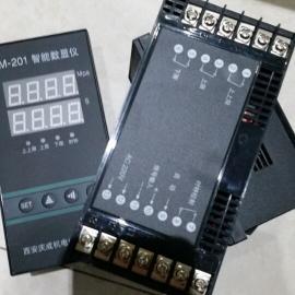 SF604,SF805,SFXJ控制仪XMT-SF503,US-06油水隔离器