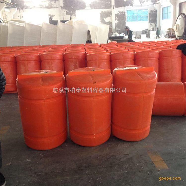 长沙环保型塑料拦污浮筒/聚乙烯材质喷字警示浮筒