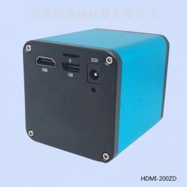 HDMI-200ZD 自动对焦相机 摄像头 CCD HDMI高清摄像头 实时对焦