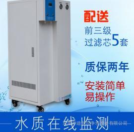 小型医院制剂制药生化分析输液用水制取医用超纯水机